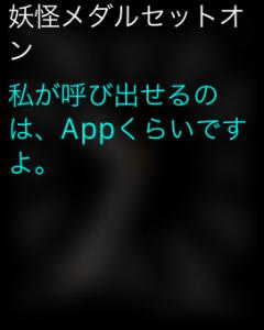 IMG_5980