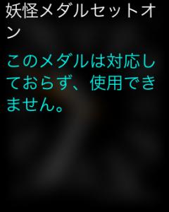 IMG_5981