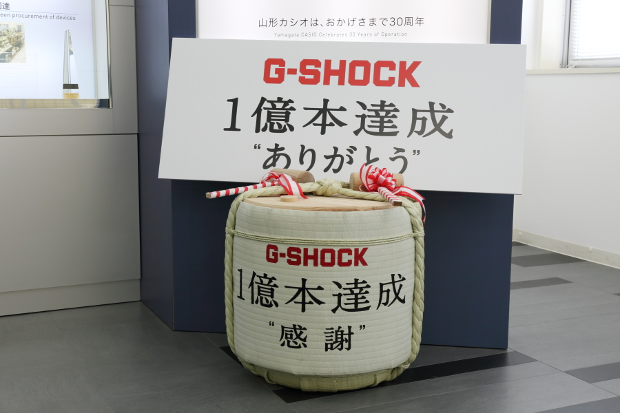 G-SHOCKを作っている山形カシオ