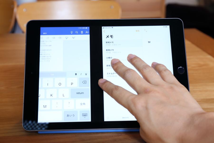 Apple「iPad Pro」はジェスチャを覚えると使いやすくなる
