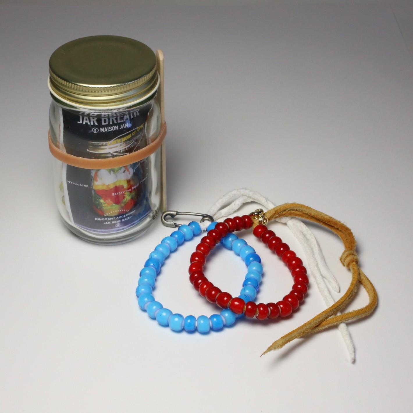 JAR_BREATH_beads