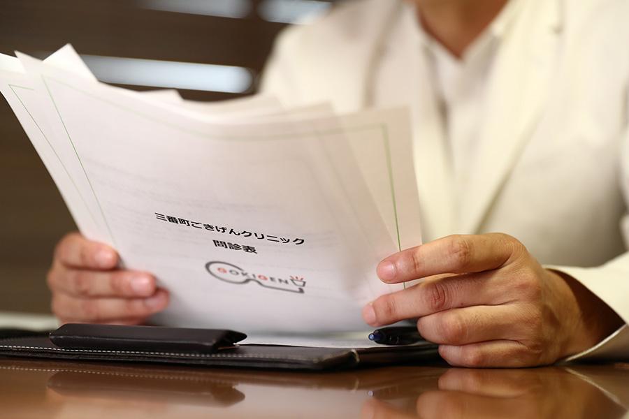 「三番町ごきげんクリニック」で行われた腸内フローラ検査の様子