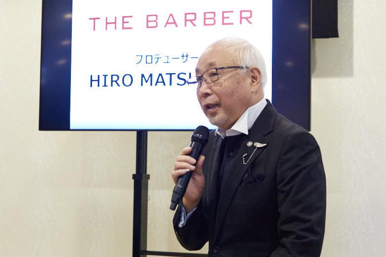 THE BARBER代表のヒロ・マツダ氏