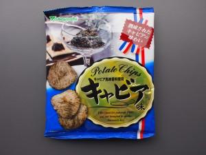 山芳ポテトチップス キャビア味