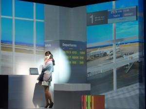 空港をイメージ。いろいろな場所での使い方を提案していた。