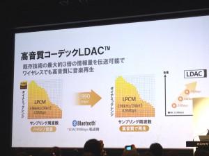 LDAC対応のスピーカーやヘッドホンを使えば、ワイヤレスでもハイレゾの高音質が楽しめる。