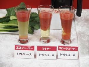 水を加えるミキサーと違い、スロージューサーなら、時間が経っても分離せず、おいしく飲めます。