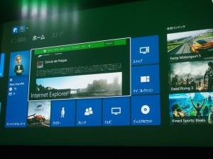 Xbox Oneのホーム画面。Windows8と同様にタイルの組み合わせのUIになっている。