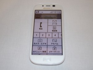 P7230090