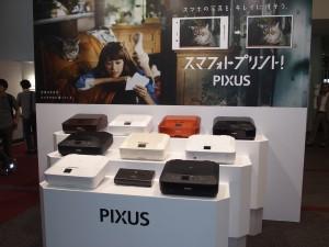 今回発表したPIXUSのラインナップ。モバイルプリンター以外はすべて複合機だ。