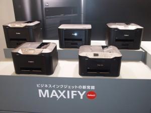 新ブランドのMAXIFI。かなりゴツメだが、その分性能は高い。インクコストは低く、印刷速度は高い。