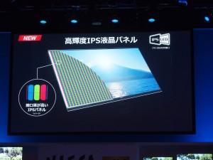 直下型のLEDバックライトを採用。エリアコントロールで、明るいところと暗いところが混在した映像でもしっかり再現できる。