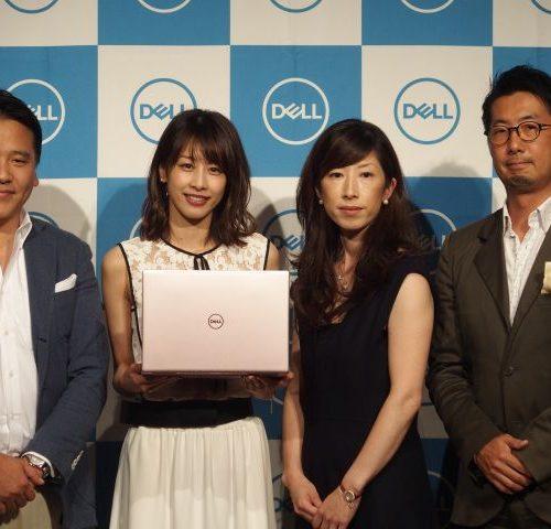 第8世代Coreプロセッサー搭載のノートPCが登場!【Dell】