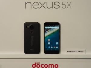NEXUS 5Xも登場。