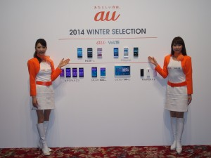 2014年冬のラインナップ。