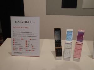 フィーチャーフォンのマーベラ2。スマートフォンが苦手な人にはフィーチャーフォンの新商品はありがたい。