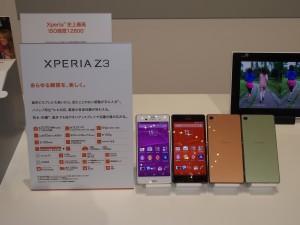 XperiaZ3。ハイレゾ音楽にも対応し、カメラ機能はISO12800まで対応。防水・防塵で、全部入りのスマートフォン。
