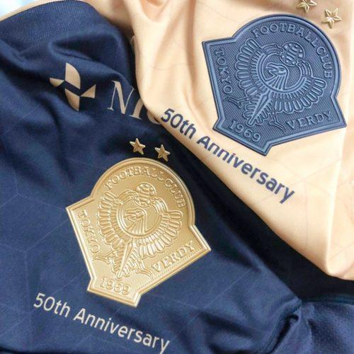 ファンに朗報! 東京ヴェルディ 創立50周年特別記念ユニフォームが数量限定で販売!