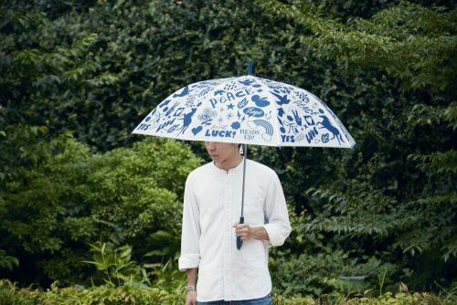 ビニール傘 HOPE