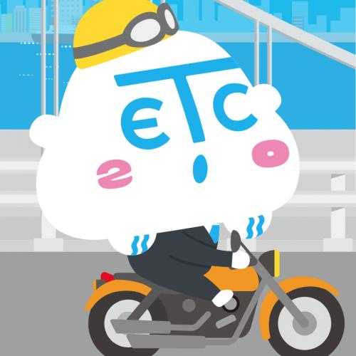 今こそバイクにETCを付けなくちゃ! お得なキャンペーン実施中