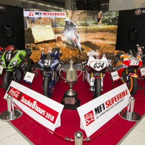 年に一度のオートバイの祭典が開催!
