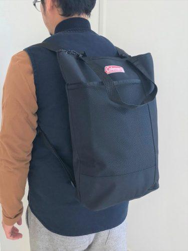 MonoMax モノマックス 付録 コールマン coleman 保冷バッグ 保温バッグ 保冷リュック 保温リュック チョークバッグ