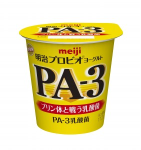明治プロビオヨーグルト+PA-3(正面)