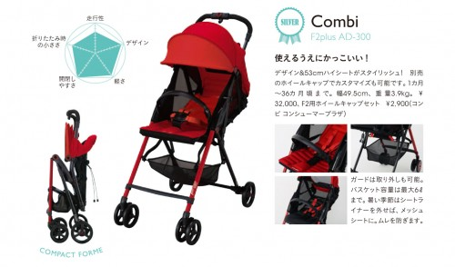 baby_028_055_part2_0216-5