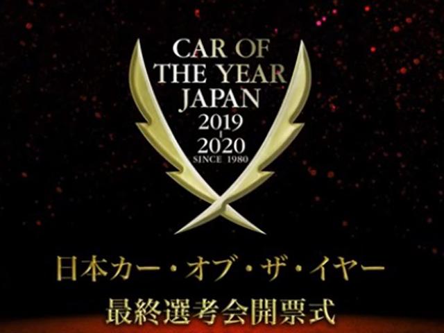 COTY 日本カー・オブ・ザ・イヤー MonoMax トヨタRAV4 モノマックス