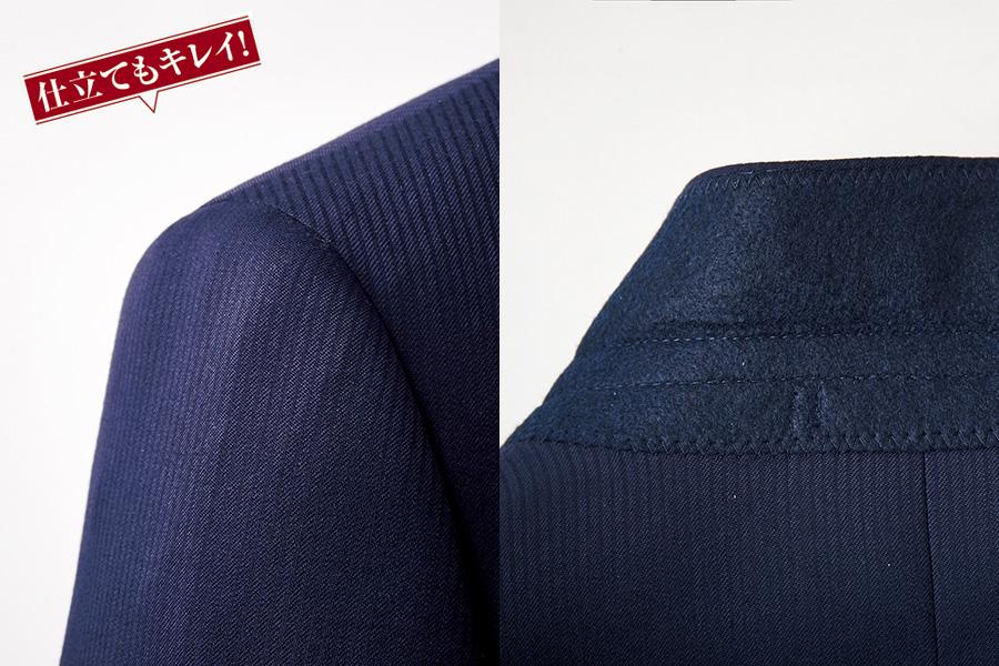 07430627c1 人の体に合わせて立体的に縫わなければなりませんし、一部でも縫い付けがおかしければ全体的に違和感が生じてしまうからです。特に難しいのが袖付と上襟の首周りの2点  ...