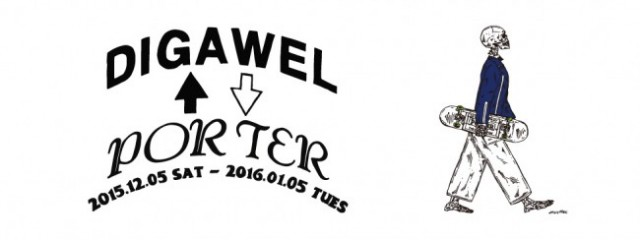 digawel_news_2