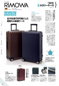 e-MOOKP004-015SYO_shusei_last-1