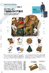 e-MOOKP004-015SYO_shusei_last-2