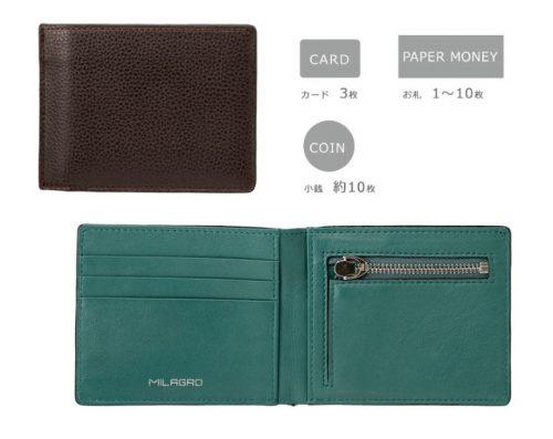 Milagro(ミラグロ)メンズ 二つ折り財布 スマートウォレット(小銭入れ付き)