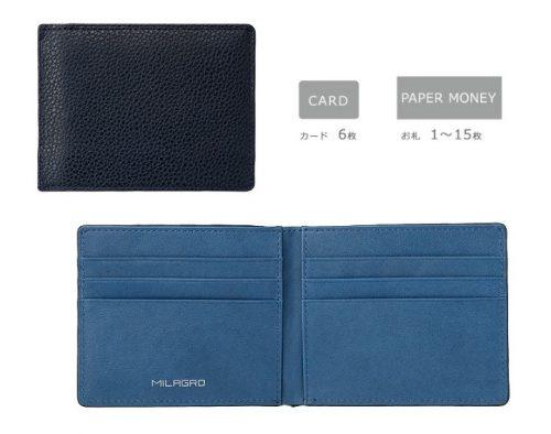 Milagro(ミラグロ)メンズ 二つ折り財布 スマートウォレット(札入れ)