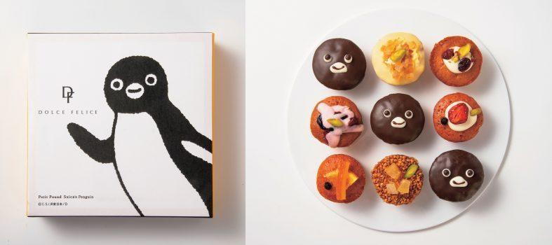 グランスタ・プティパウンド・Suicaのペンギン