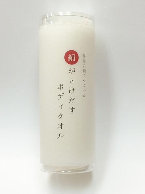 hujikuni