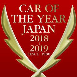 速報!日本カー・オブ・ザ・イヤー最終選考に進む10台が決定しました!