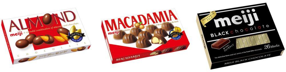 明治 アーモンドチョコレート マカダミアチョコレート 明治ブラックチョコレート