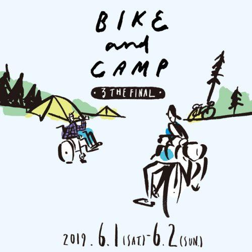 バイク&キャンプ 自転車
