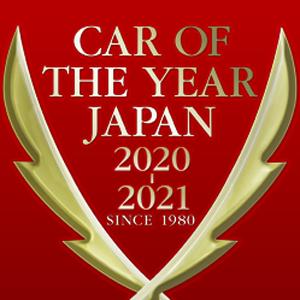 日本カーオブザイヤー COTY 10ベストカー