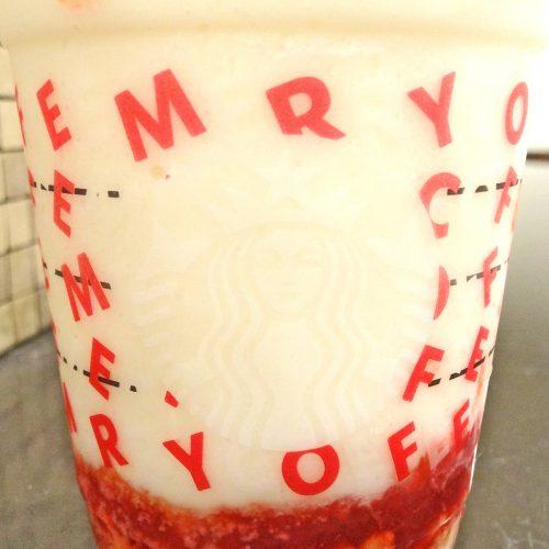 メリーストロベリー ケーキ フラペチーノ