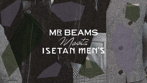 mr_beams,beams,ビームス