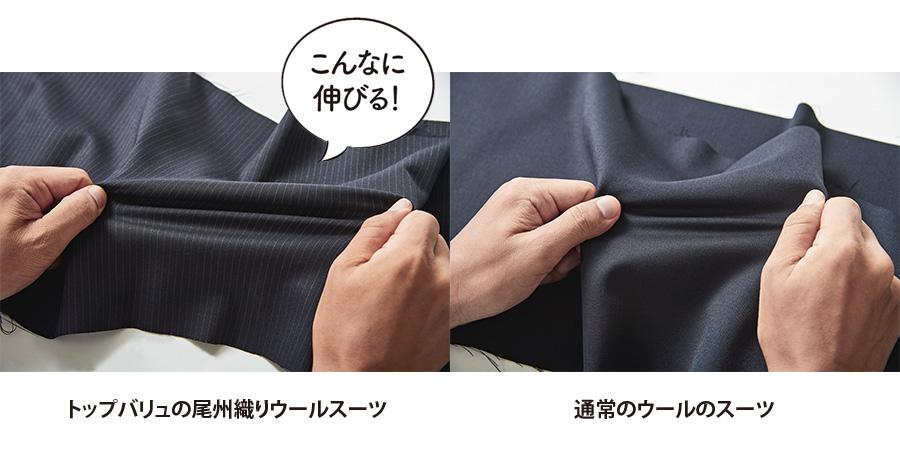 059e1422ea 縫製は信頼のある海外工場で行い、品質の高さと低コスト化を実現。島崎さんが思い描いていた、理想のスーツが完成しました。