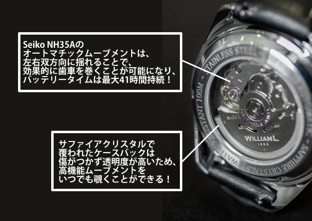 ウイリアムエル 腕時計