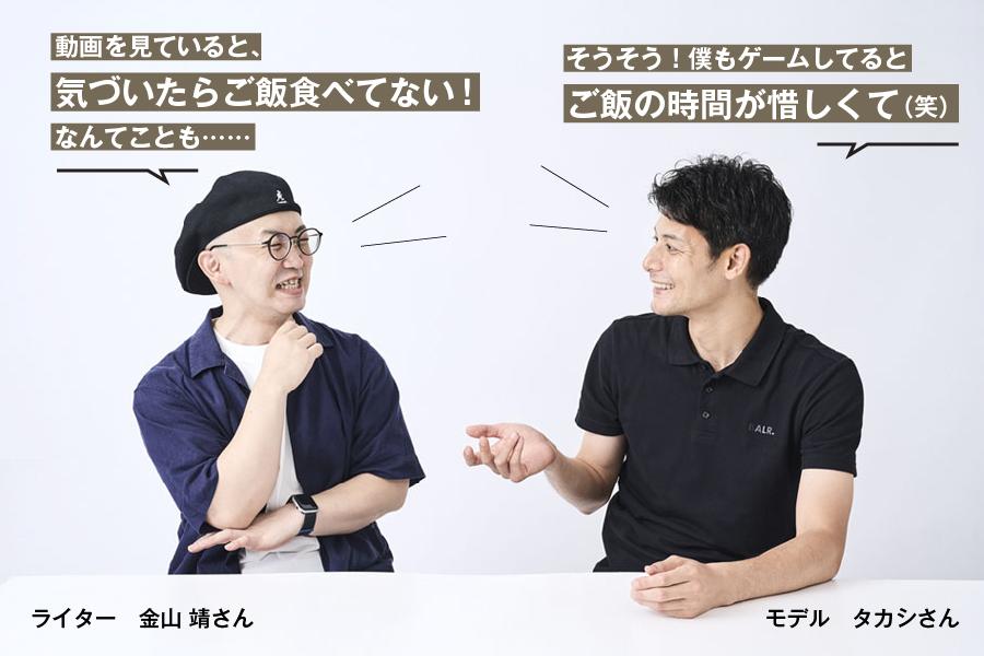 森永製菓「inゼリー」