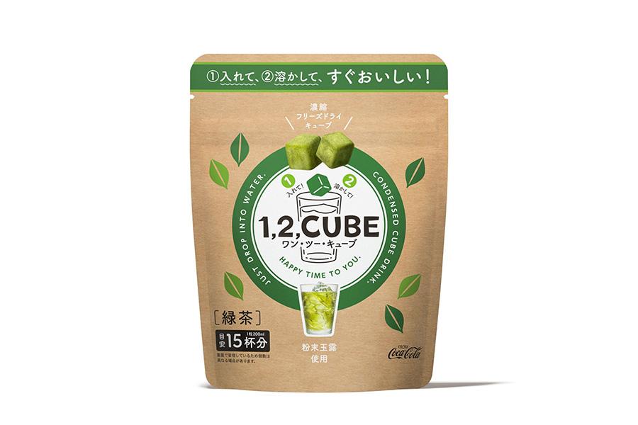 「1,2,CUBE(ワン・ツー・キューブ)緑茶」