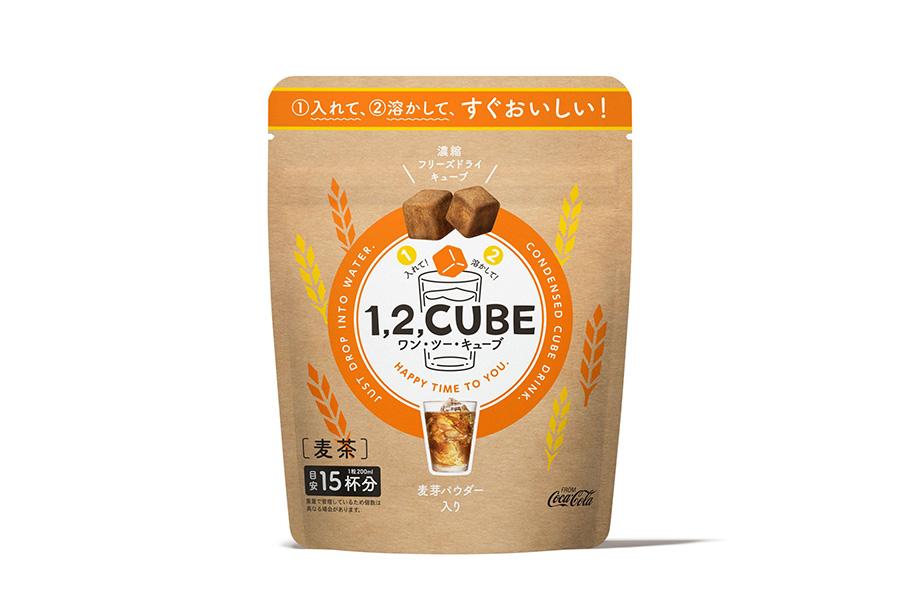 「1,2,CUBE(ワン・ツー・キューブ)麦茶」