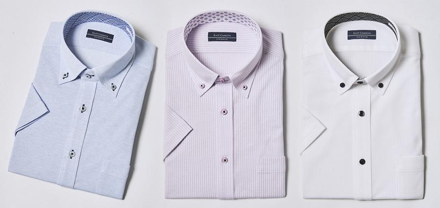 TOPVALU「ネオフィット 半袖ドレスシャツ」