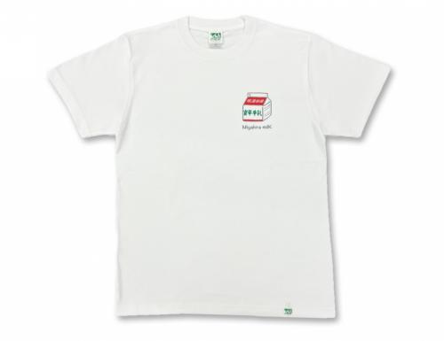 低温殺菌 宮平牛乳,Tシャツ,ティシャツ
